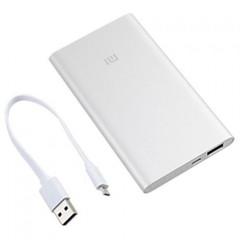 Внешний аккумулятор Xiaomi Mi Power Bank 2 (5000 mAh)