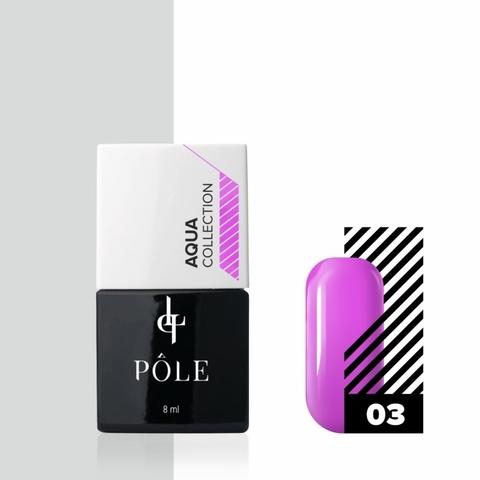 Краска POLE для акварельной техники Aqua Collection №03 лиловая (8 мл)