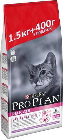 ПРОМО! Pro Plan сухой корм для кошек с чувствительным пищеварением (индейка) 1,5 кг + 400 г