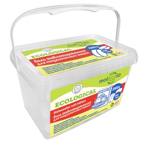 Соль таблетированная  для посудомоечных машин 2 кг, Molecola