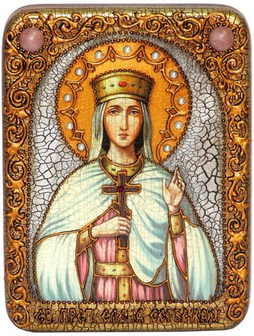 Инкрустированная икона Святая благоверная княгиня Елена Сербская 20х15см на натуральном дереве в подарочной коробке