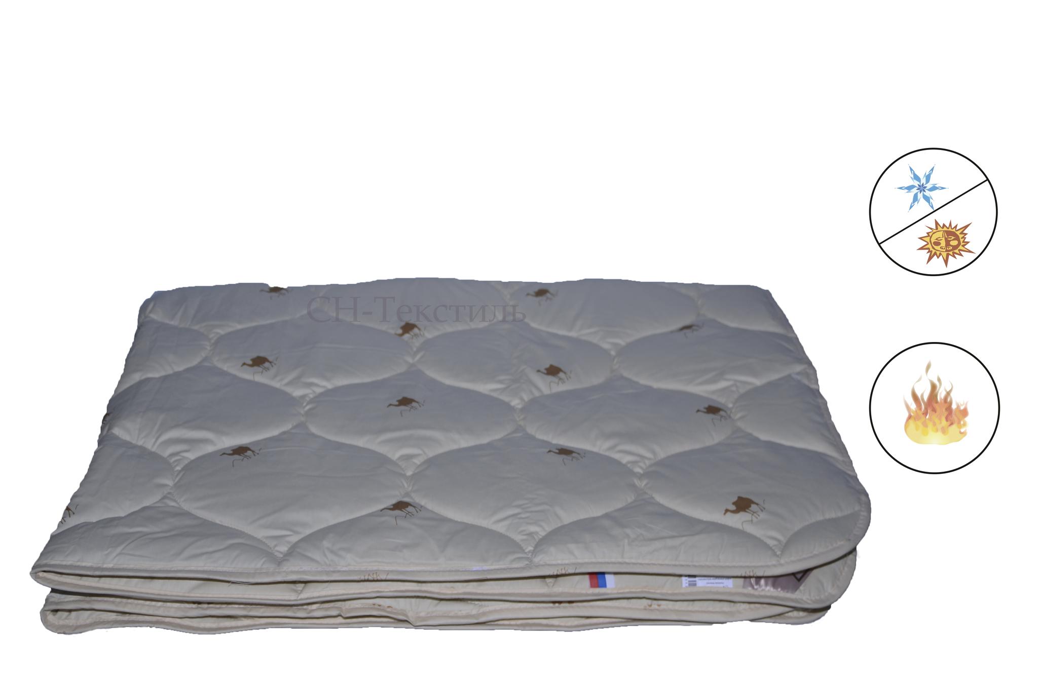 Одеяла и Подушки Одеяло Коллекции САХАРА  верблюжья шерсть всесезоннее сахара_одеяло_всесезонные.jpg