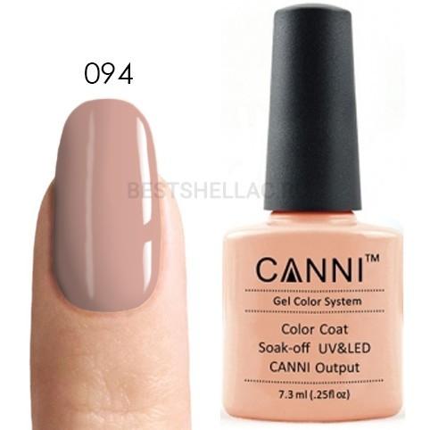 Canni Canni, Гель-лак № 094, 7,3 мл 094.jpg