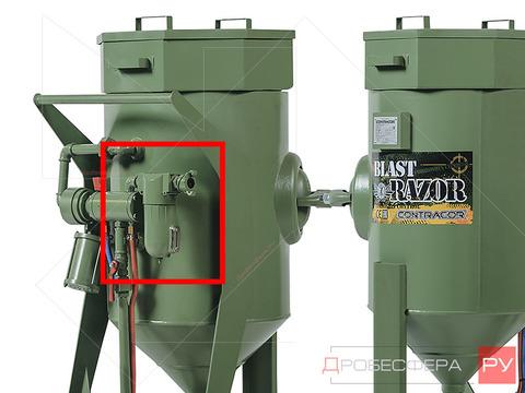 Фильтр-сепаратор для пескоструйных аппаратов CAF-0