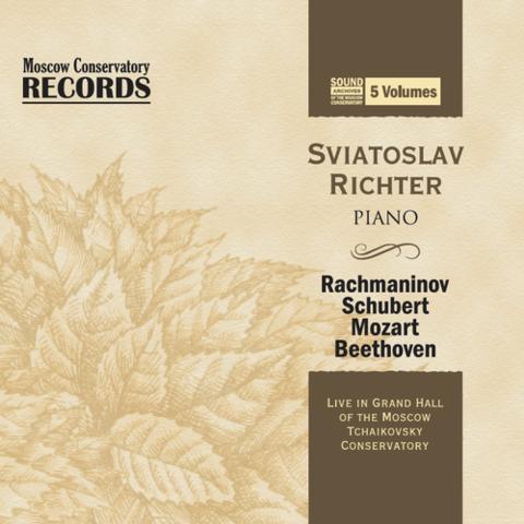 Святослав Рихтер (фортепиано). Записи концертов в Большом зале консерватории 5 CD.
