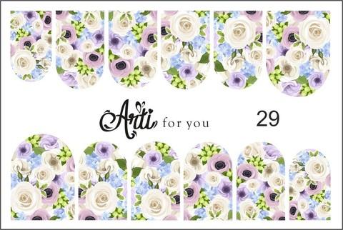 Слайдер Arti for You №29 РА
