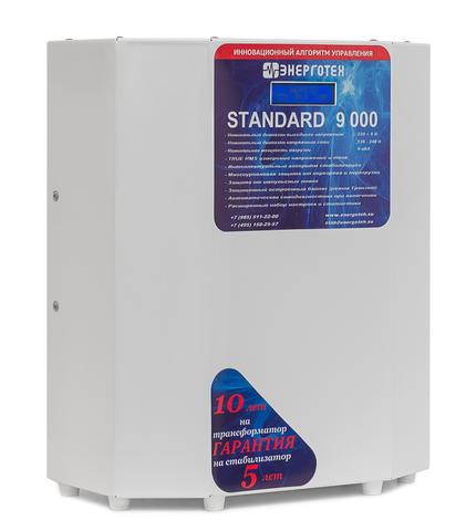 Стабилизатор Энерготех STANDARD 9000