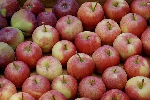 Яблоки Джонаголд, 1 кг