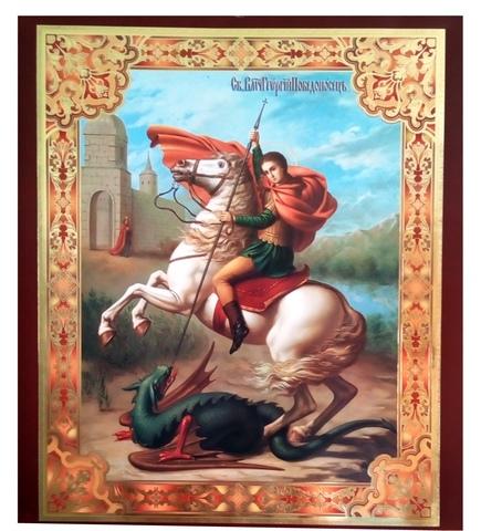 Плакат икона Георгий победоносец