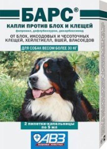 Барс капли против блох и клещей для собак (свыше 30 кг)