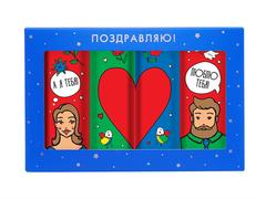 Шоколадный набор «Для влюбленных»