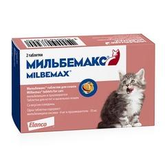 Мильбемакс антигельминтик для котят и маленьких кошек (1 таблетка на 1-2 кг) 1 таб.