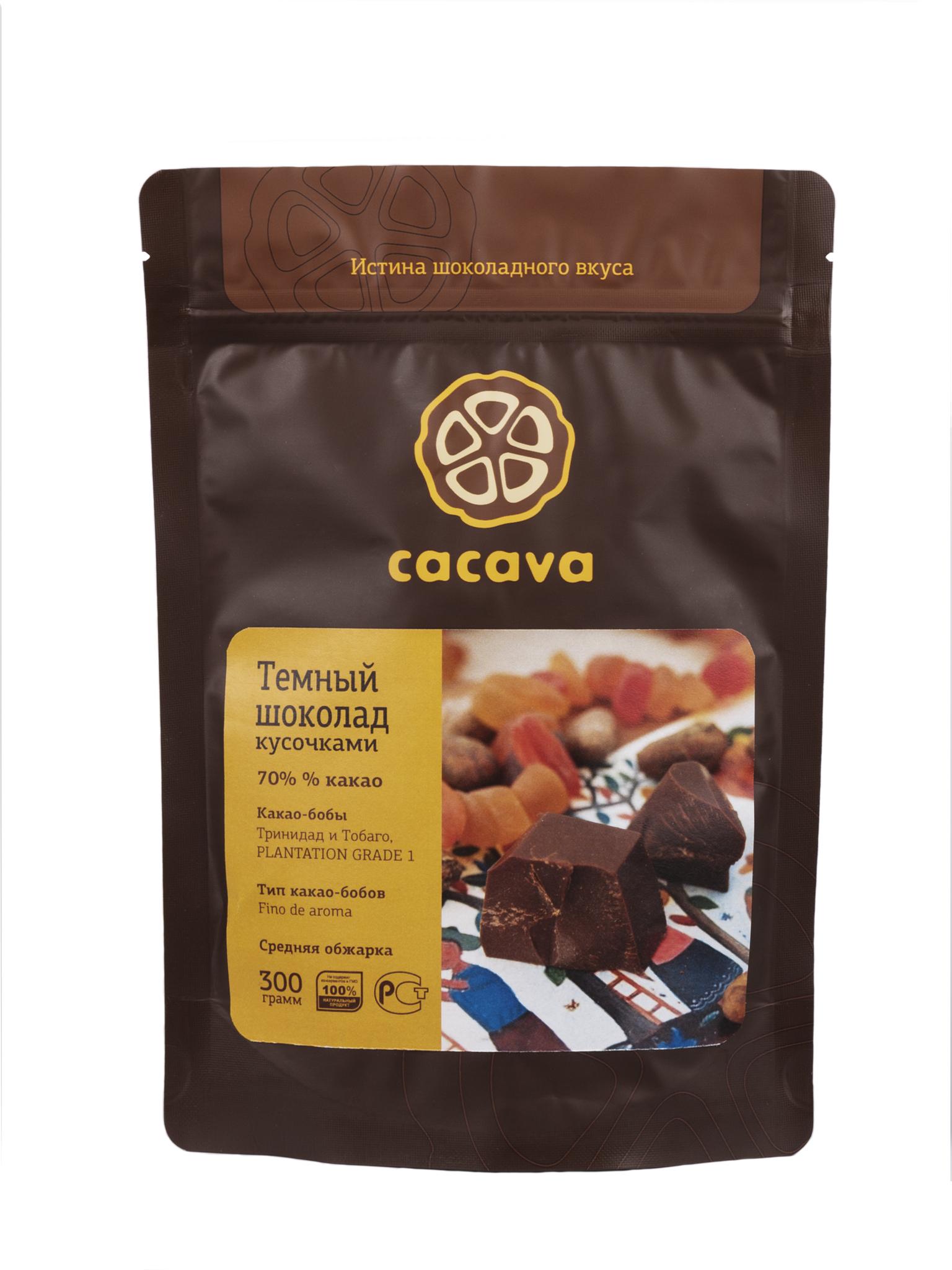 Тёмный шоколад 70% какао (Тринидад), упаковка 300 грамм