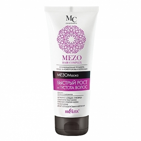 Белита MEZO HAIRcomplex МезоМаска Быстрый рост и Густота волос 200мл