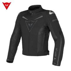 Куртка текстильная Dainese SP-R черная (52)
