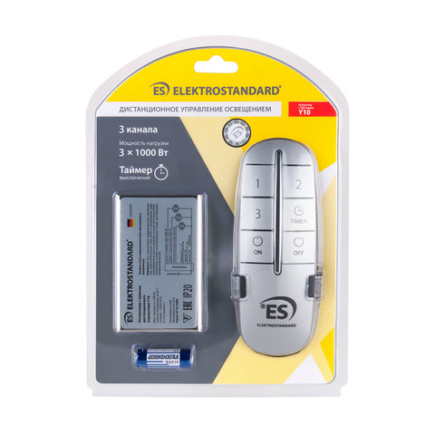 3-канальный контроллер для дистанционного управления освещением Y10