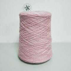 LanaSeta, Вспушенный меринос 85%, Шёлк 15%, Розовый, 750 м/100 г