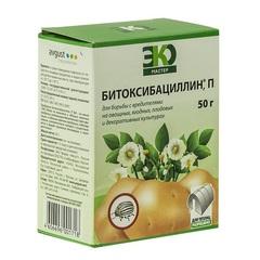 """""""Битоксибациллин"""" (50 гр)"""
