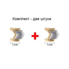 Дополнительные звенья для Стального магнитного браслета