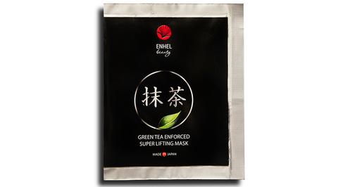 Альгинатная лифтинг-маска с зеленым чаем