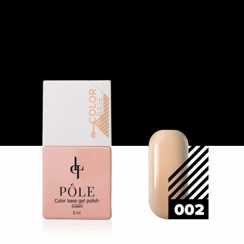 """Color base """"POLE"""" №002 (8 мл)"""