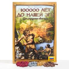 Набор реалистичных ресурсов для игры «Каменный век»
