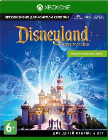 Disneyland Adventures (Xbox One/Series X, русская версия)