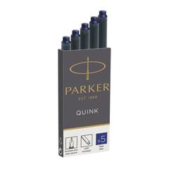 Чернила в патронах Parker синие (5 штук в упаковке)