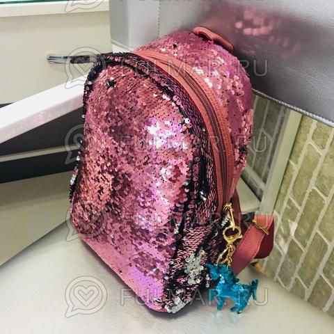 Рюкзак с двусторонними пайетками меняет цвет Розовый-Серебристый Margo и брелок Единорог