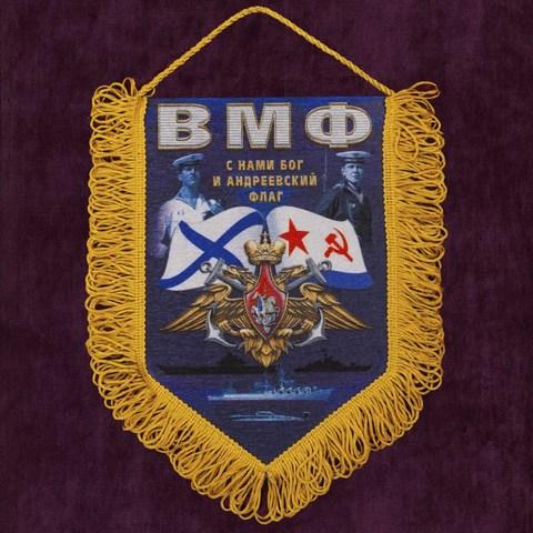 Купить вымпел ВМФ - Магазин тельняшек.ру 8-800-700-93-18