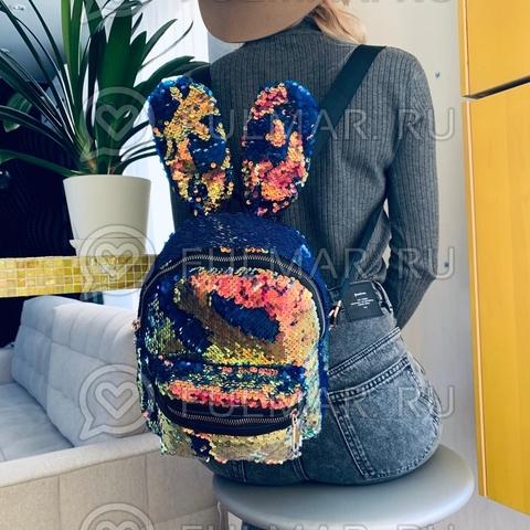 Рюкзак с ушами зайца в блестящих пайетках меняет цвет Хамелон-Синий