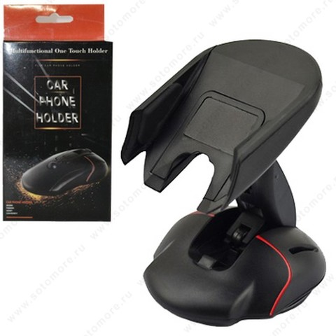 Держатель автомобильный на приборную панель Вид: компьютерная мышка черный