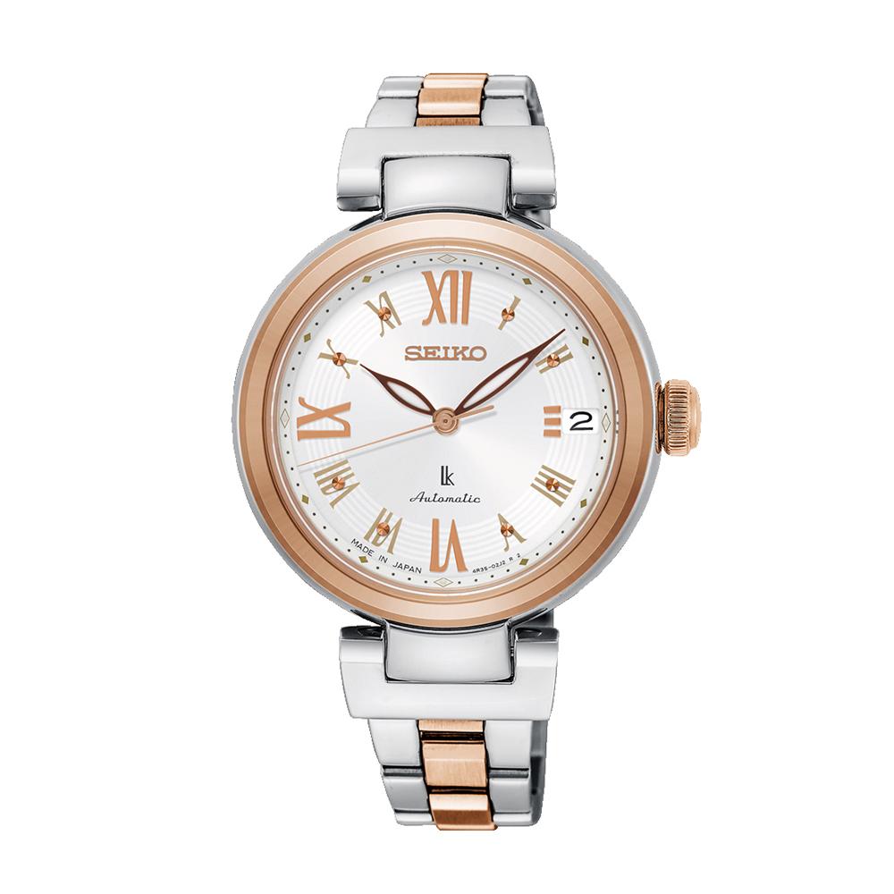 Наручные часы Seiko — Lukia SRP850J1