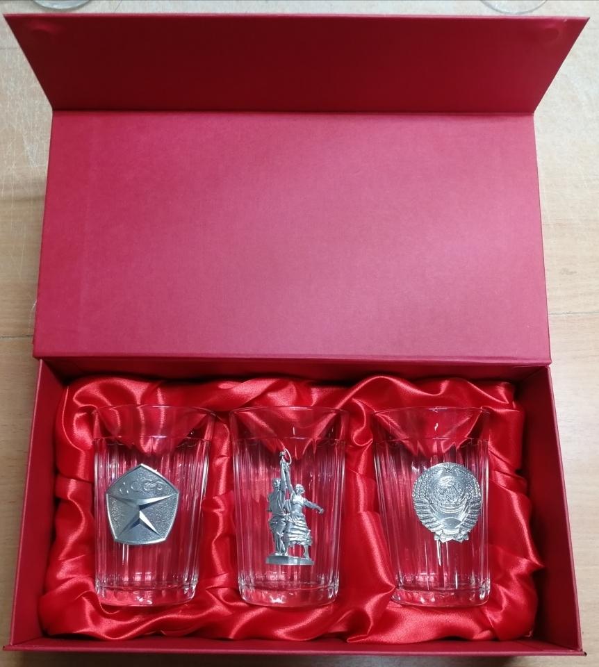 Фото - Подарочный набор из 3 граненых стаканов «Советские традиции» советские традиции сырок творожный глазированный с ванилью 26% 45 г