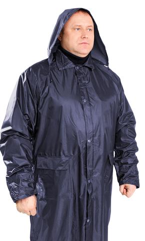 Плащ Ветровлагозащитный На Молнии (ткань Нейлон)