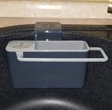 Органайзер для раковины на кухню на присосках Sink Aid™ навесной серый Joseph Joseph 85024 | Купить в Москве, СПб и с доставкой по всей России | Интернет магазин www.Kitchen-Devices.ru