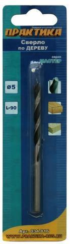 Сверло по дереву ПРАКТИКА   5 х 90 мм (1шт.) блистер, серия Мастер (034-816)