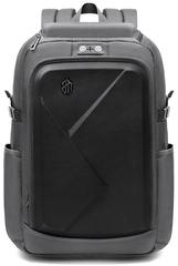 Рюкзак ARCTIC HUNTER B00295 Серый