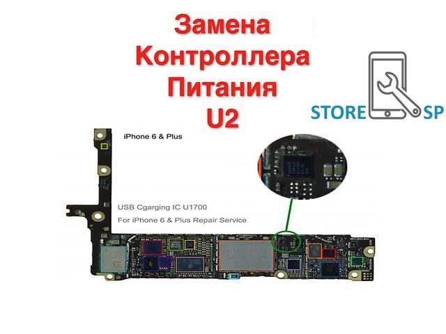 Замена контроллера питания на iPhone 6 микросхемы U2 в Сергиев Посаде и Хотьково