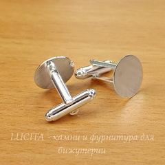Основа для запонок с площадкой 14 мм (цвет - серебро), 18х18 мм, ПАРА
