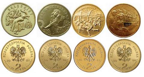 """Набор из 4 монет """"Традиции"""" 2001-2006"""