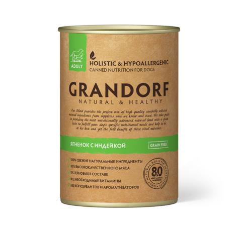 Grandorf Dog консервы для собак (ягненок с индейкой) 400г