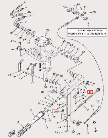 Винт зажимного узла AM10×1.25-43 для лодочного мотора F9,9 Sea-PRO (17-2-1)