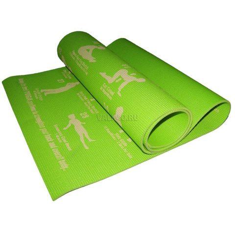 RW-6 Коврик для йоги ПВХ, зеленый 172x61x0,6 см