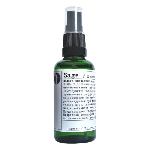 Шалфея гидрозоль / Sage hydrosol. (50мл)