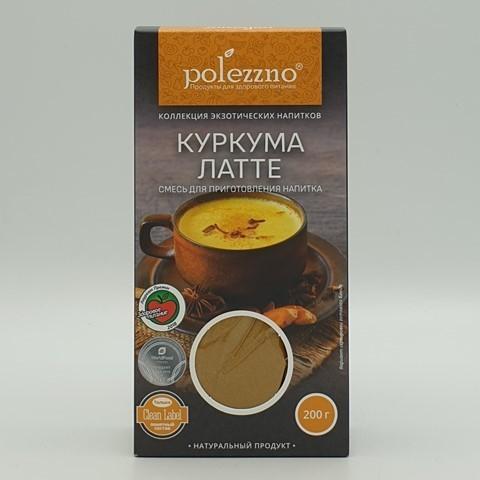 Куркума Латте POLEZZNO, 200 гр