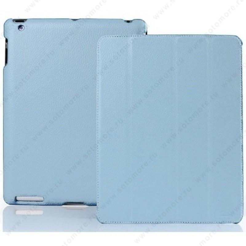 Чехол-книжка Jisoncase для Apple iPad 4/ 3/ 2 без логотипа голубой SLE