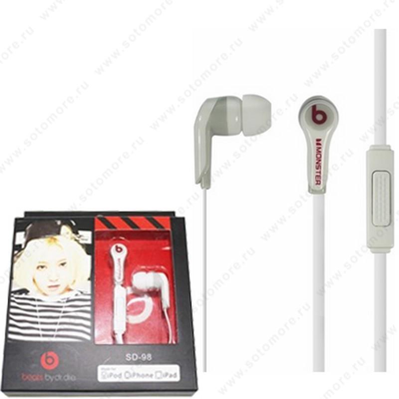 Наушники by dr dre SD-98 проводные с микрофоном и кнопкой ответа белый