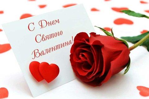 Печать на вафельной бумаге, День Влюбленных 32