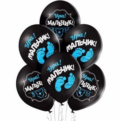 Воздушные шары ура мальчик черные